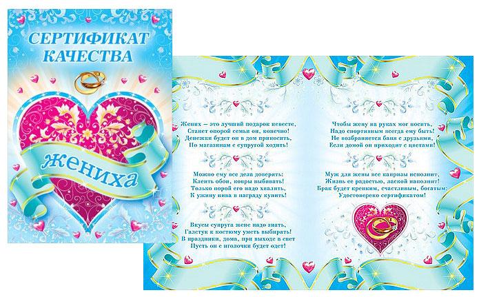 Стих на татарском языке на день мамы в