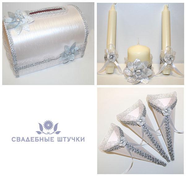 """Свадебный набор """"Silver"""" (Сундучок,  3 свечи и 3 кулечка)"""