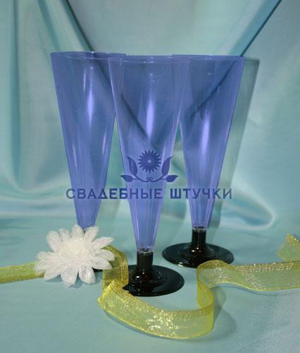 Фужеры пластиковые для шампанского (6 шт) (синий)