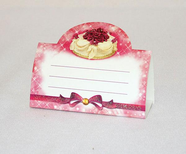 """Рассадочная карточка """"Свадебный торт"""""""