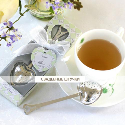 Аксессуары для кофе и чая