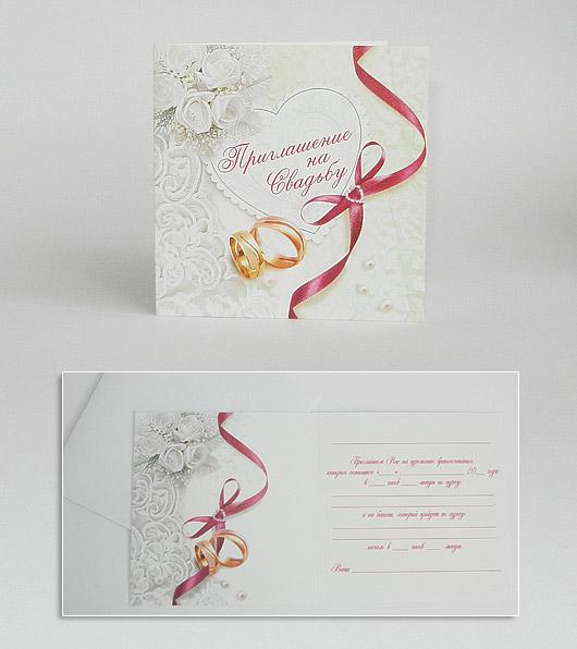 """Свадебное приглашение """"Элит"""" №1 (+ конверт)"""