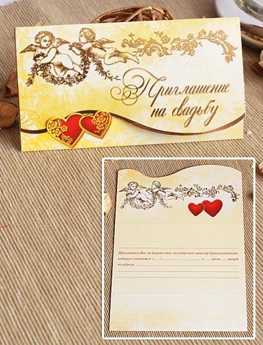 """Приглашение на свадьбу """"Ангелы"""""""