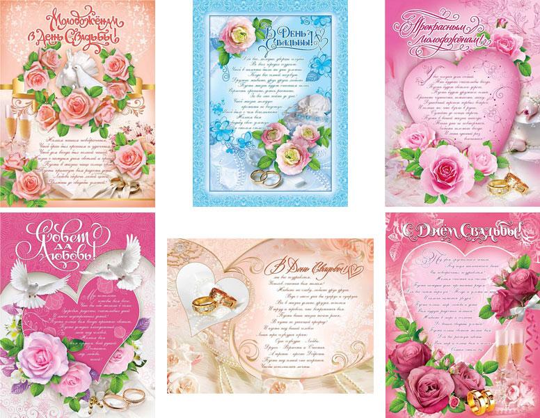 Описание гостей для свадьбы пример