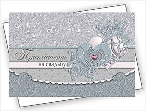 Приглашение на свадьбу + конверт (098.025)