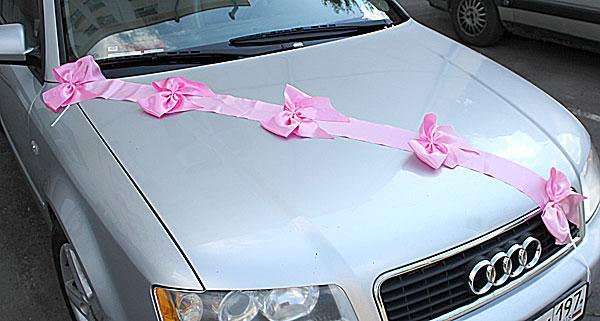 Автомобильные ленты на свадьбу Миледи (1 луч) (розовый)