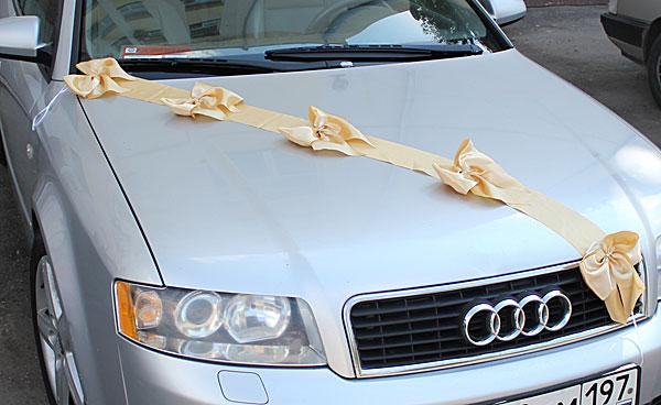 Автомобильные ленты на свадьбу Миледи (1 луч) (шампань)
