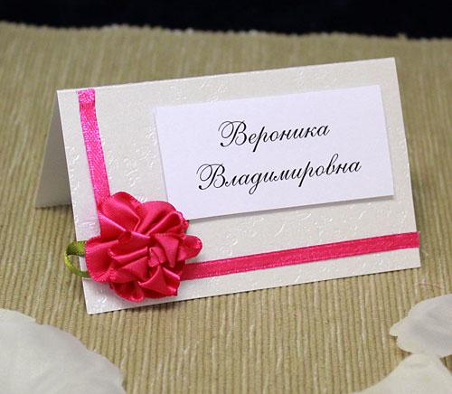 """Банкетная карточка для гостей на свадьбу """"Love Story"""""""