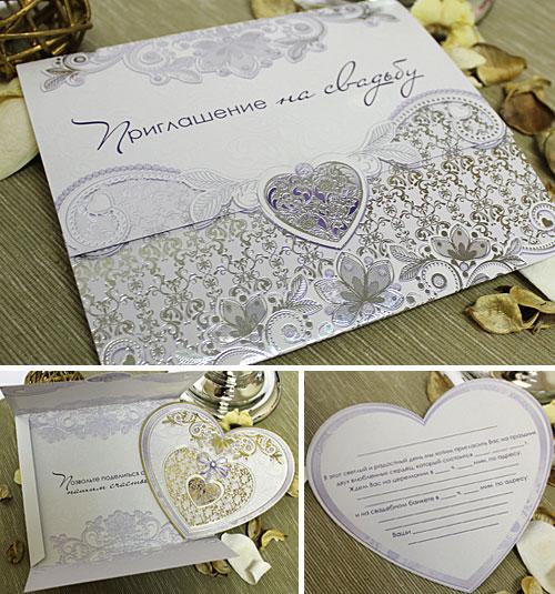 """Приглашение на свадьбу """"Роскошь"""""""