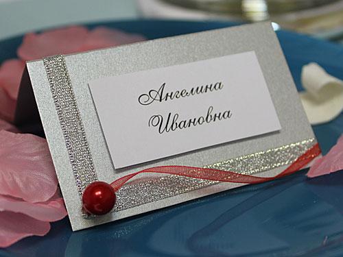 """Банкетная карточка для гостей на свадьбу """"Аллегро"""""""