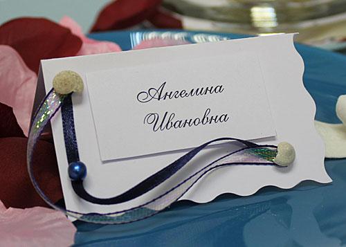 """Банкетная карточка для гостей на свадьбу """"Дары моря"""""""