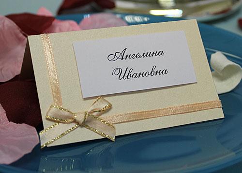 """Банкетная карточка для гостей на свадьбу """"Классика"""""""