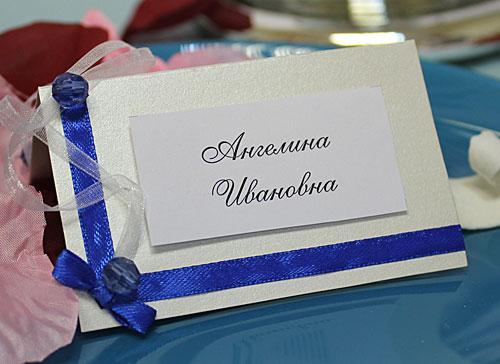 """Банкетные карточки для гостей на свадьбу  """"Натюрморт"""""""