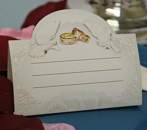 """Банкетная карточка для гостей  """".Модерн"""" (голуби и кольца)"""