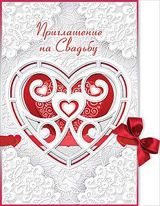 """Приглашение на свадьбу """"Элит"""" (сердце)"""