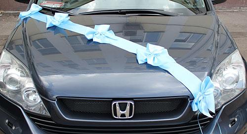 Автомобильные ленты на свадьбу Миледи (1 луч) (голубой)