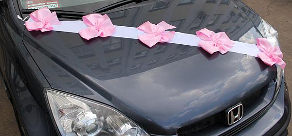 Автомобильные ленты на свадьбу Миледи (1 луч) (бело - розовый)