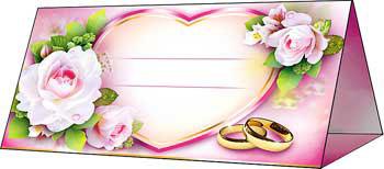 """Рассадочные  карточки для гостей """"Сердце и розы"""""""