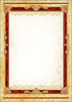 шаблон диплома скачать - фото 3