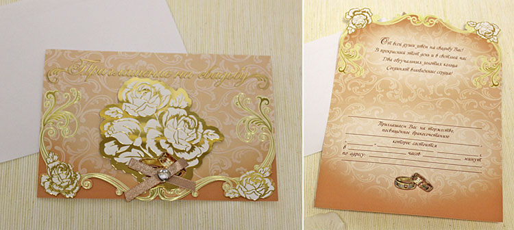 """Приглашение на свадьбу """"Лебеди в золоте"""""""