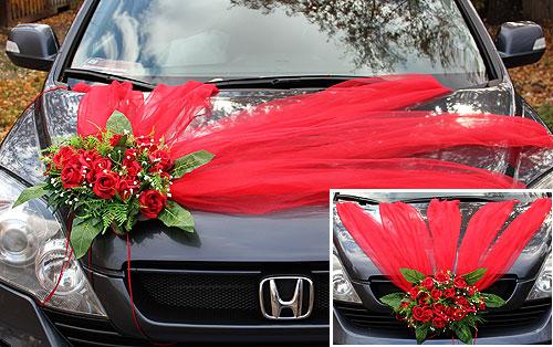 Лента на машину «Свадебная мечта» (5 лучей) (красный)