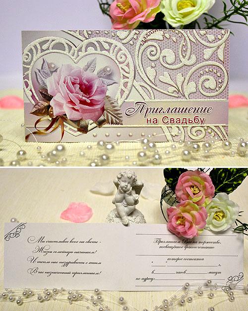 """Свадебное приглашение """"Роза в вензелях"""""""