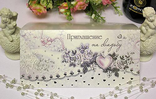 """Приглашение на свадьбу """"Весенняя дымка"""""""