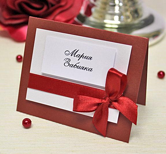 Банкетная карточка для гостей Classic (за 1 шт) (бордовый)
