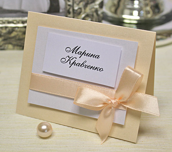 Банкетная карточка для гостей Classic (за 1 шт) (персиковый)
