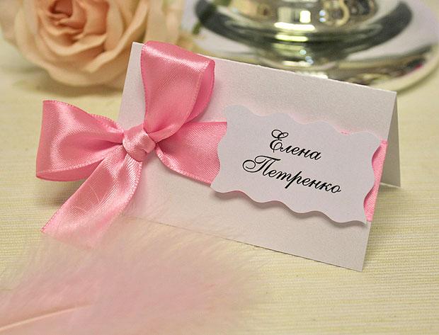 Рассадочная карточка Бантик (за 1 шт) (розовый)