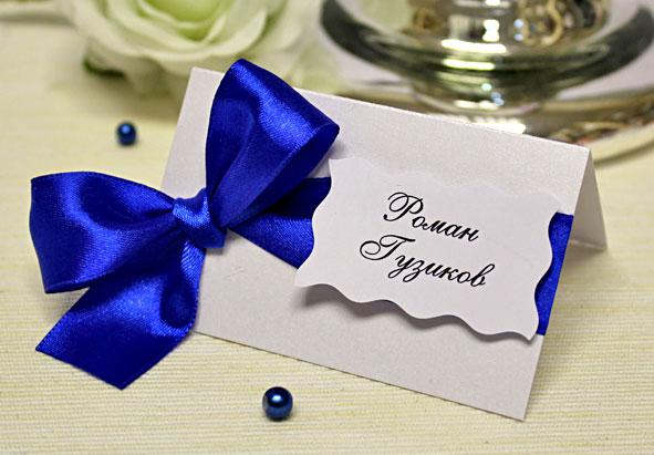 Рассадочная карточка Бантик (за 1 шт) (синий)