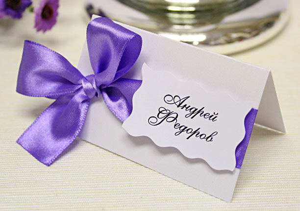 Рассадочная карточка Бантик (за 1 шт) (фиолетовый)