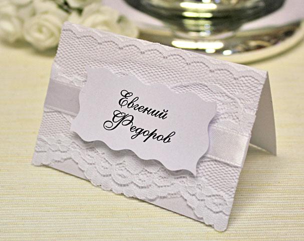 Рассадочная карточка Изысканные розы (за 1 шт) (белый)