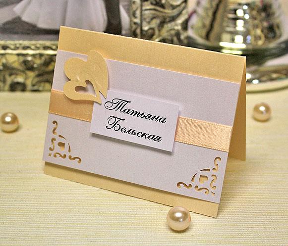 Банкетная карточка для гостей Сердца (персиковый)