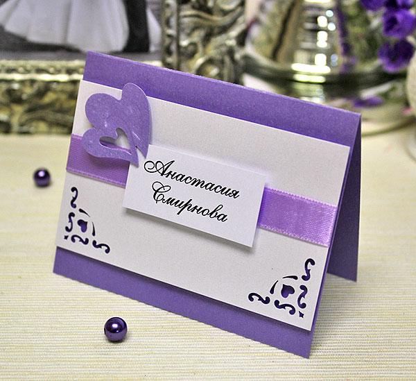 Банкетная карточка для гостей Сердца (за 1 шт) (сиреневый)