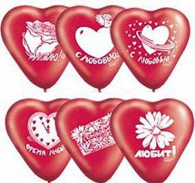 """Набор шаров - сердец """"С любовью"""" (25 см, 10 шт)"""