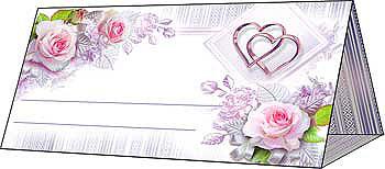 """Банкетная карточка для гостей """"Два сердца"""""""