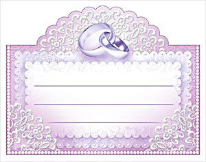 """Банкетная карточка для гостей """"Сирень"""""""