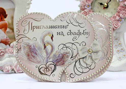 """Свадебное приглашение """"Одэтта"""" № 3"""