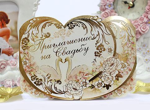 """Свадебное приглашение """"Одэтта"""" № 2"""