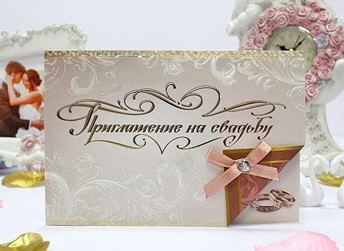 """Приглашение + конверт на свадьбу """"Винтаж"""""""
