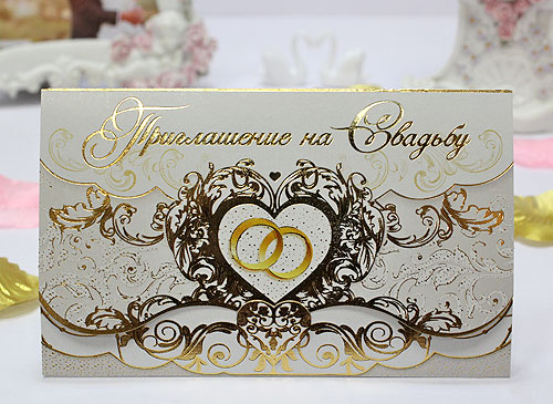 """Приглашение на свадьбу """"Ренессанс"""""""