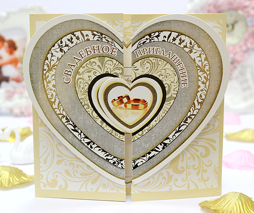 """Свадебное приглашение """"Золотое сердце"""""""