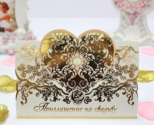 """Свадебное приглашение """"Винтаж"""""""