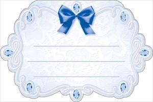 """Банкетная карточка для гостей """"Синий бант"""""""