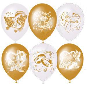 """Набор воздушных шаров """"Свадебный"""" (30 см, 10 шт)"""