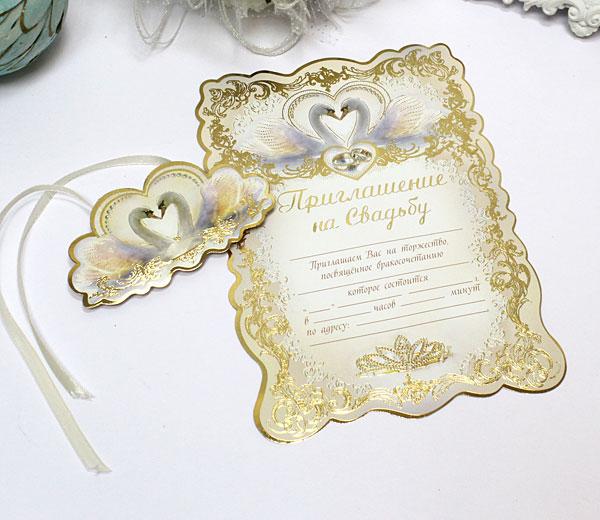 """Свадебное приглашение-свиток """"Изысканность"""" (айвори/золото)"""