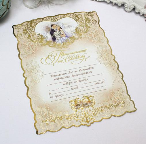 """Свадебное приглашение-свиток """"Изысканность"""" № 3 (персик/айвори)"""