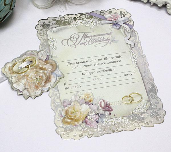 """Свадебное приглашение-свиток """"Изысканность"""" № 5 (сиреневый/белый)"""