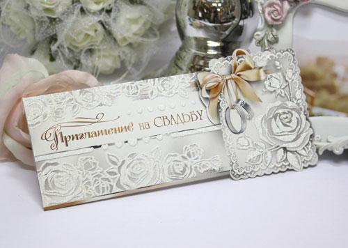 """Приглашение на свадьбу """"Нежные розы"""""""
